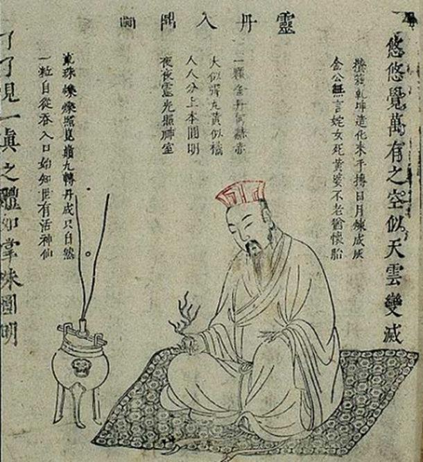 Woodcut illustration of 'Putting the miraculous elixir on the tripod' from Xingming guizhi (Pointers on Spiritual Nature and Bodily Life) by Yi Zhenren, a Daoist text on internal alchemy published in 1615. (Wellcome Images/ CC BY 4.0 )