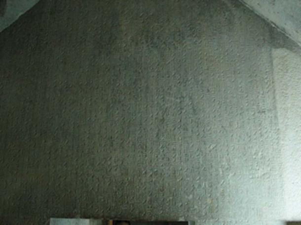 Pyramid Text inscribed on the wall of a subterranean room in Teti's pyramid, at Saqqara. (Conscious / Public Domain)