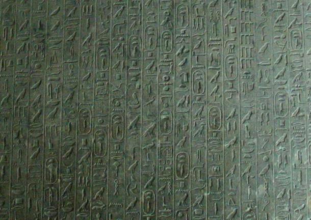 Pyramid text in Teti pyramid in Saqqara, Egypt.