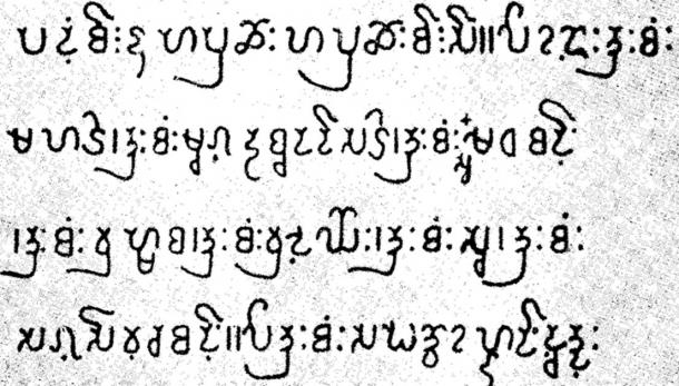 An example of the decorative Pyu script (Lost Footsteps)