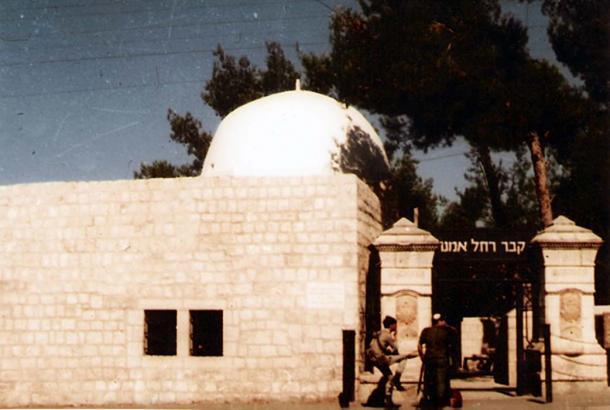 Rachel's Tomb, near Bethlehem, 1978.