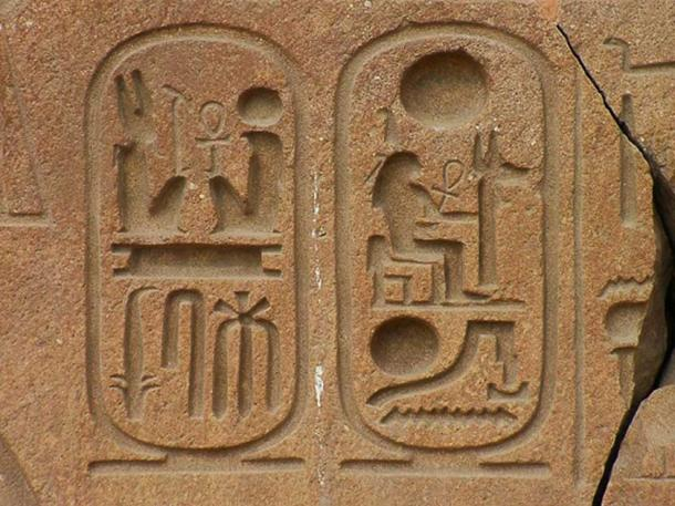 Ramses II's cartouches at Tanis (A cartouche indicates that the Egyptian hieroglyphs enclosed are a royal name.