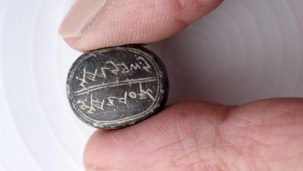 Recently discovered seal found in the ancient City of David in Jerusalem.