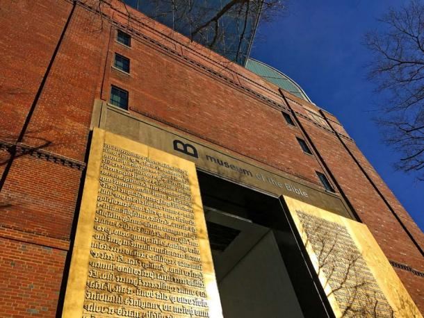 Replicas of Gutenberg Bible Printing Plates -- Front Entrance to the Museum of the Bible Washington (DC) February 2018. (CC BY 2.0)