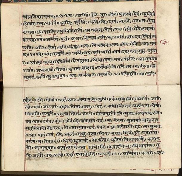 Rig Veda (padapatha) manuscript in Devanagari, early 19th century.