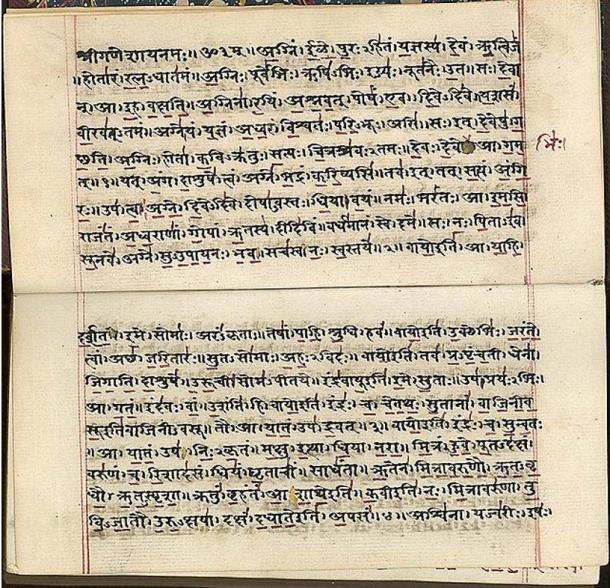 Rigveda manuscript in Sanskrit on paper, India, early 19th century.