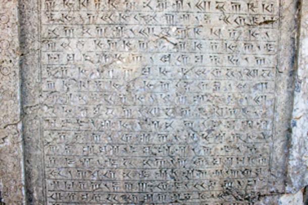 Ruins of the Apadana, cuneiform on glazed bricks. (Matyas Rehak / Adobe Stock)