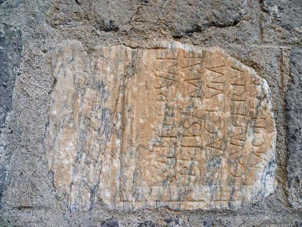Photograph of the Saint-Lizier inscription mentioning Belisama.