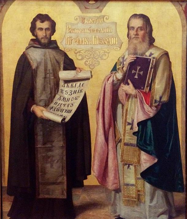 Saints Cyril and Methodius, painted