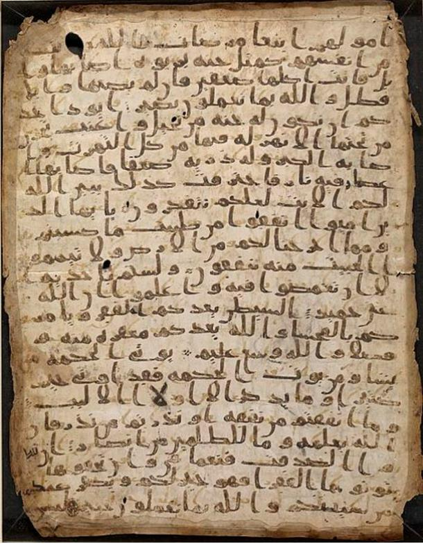 The Sana'a palimpsest is one of the oldest Quranic manuscripts in existence. This is the recto side of the Stanford '07 folio. The upper text covers Quran 2 (al-Baqarah).265-271.