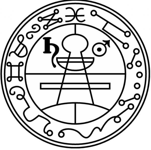 "The ""Seal of Solomon"" in the 17th-century grimoire The Lesser Key of Solomon."