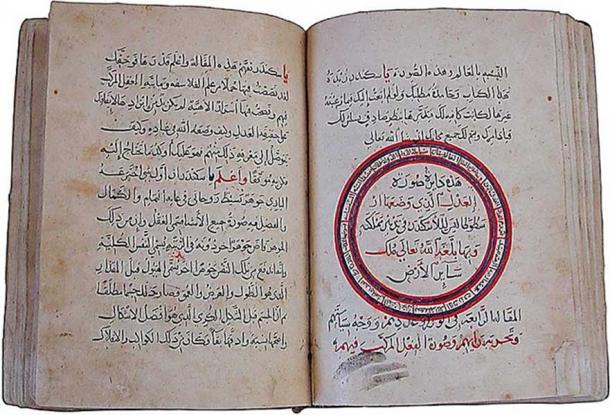 Copy of the Secreta Secretorum (c. 1250-1275).