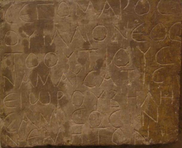 "Photograph of the ""Segomaros"" inscription in honor of Belisama."