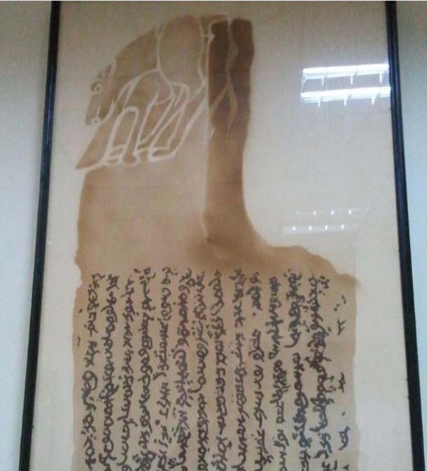 Sogdian script on the Bugut Inscription (585), central Mongolia. Sogdian is the distant ancestor of the Mongolian script.