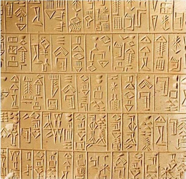 Sumerian inscription, 6+6 columns, 120 compartments of archaic monumental cuneiform script. (पाटलिपुत्र / Public Domain)