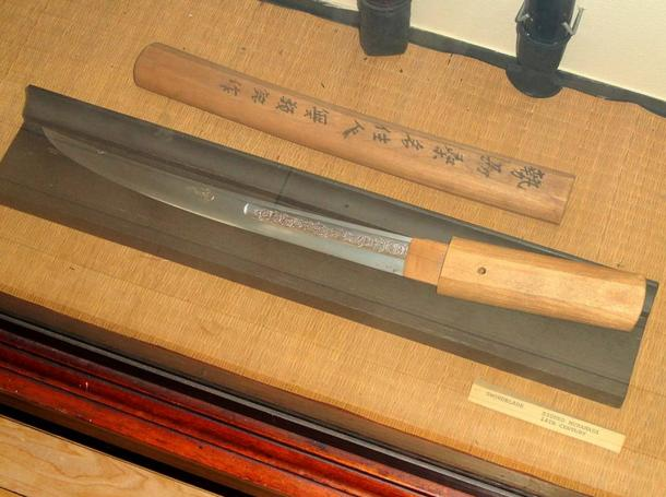 Sword blade, 14th century Japan, signed Muramasa