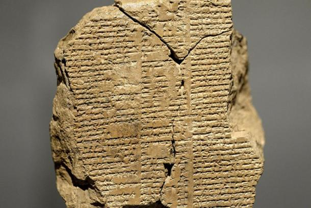 Tablet 5 of the epic of Gilgamesh