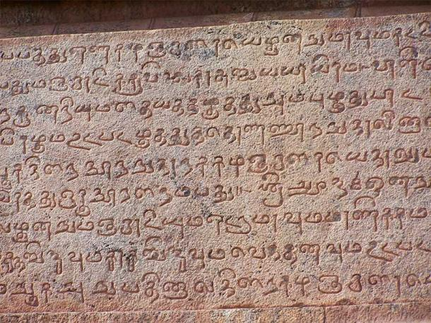 Ancient Tamil inscription on walls Thanjavur Brihadeeshwarar temple in India. (Symphoney Symphoney / CC BY 2.0)