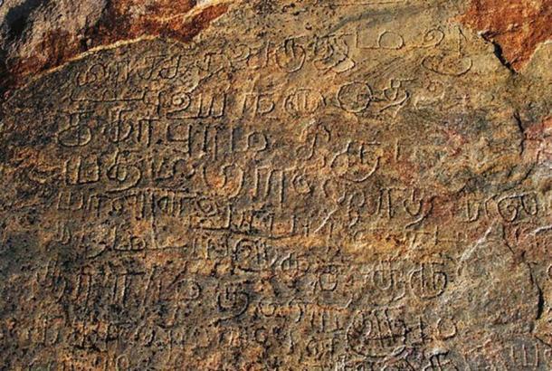 Tamil inscription of Krishnadevaraya, Severappoondi. (CC BY SA 3.0)