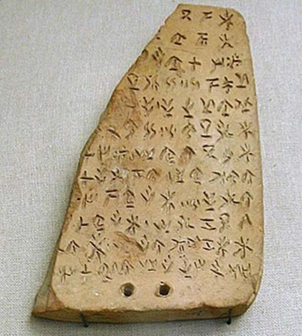 Terracotta tablet with a Greek inscription in Cypriot syllabic script. (Aa77zz / CC BY-SA 2.0)
