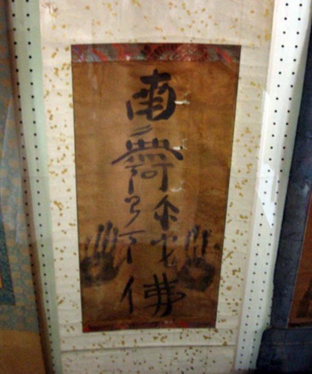 Tetsumonkai's hand scroll.