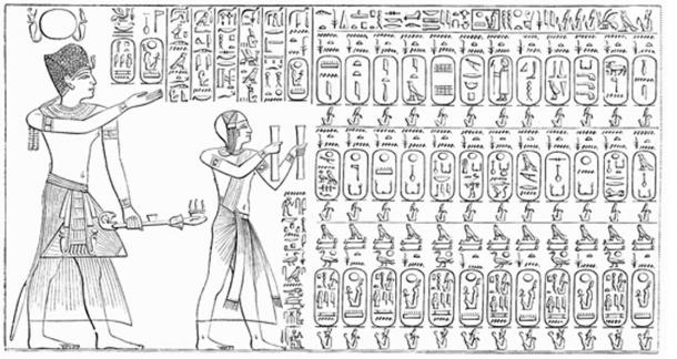 The Abydos King List is a list of the names of seventy-six kings of Ancient Egypt, found on a wall of the Temple of Seti I at Abydos, Egypt. This list omits the names of many earlier pharaohs, such as Khasekhemui