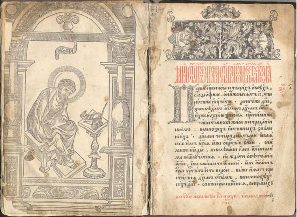 The Apostle (1564) by Ivan Fyodorov and Pyotr Mstislavets, one of the first Russian printed books.