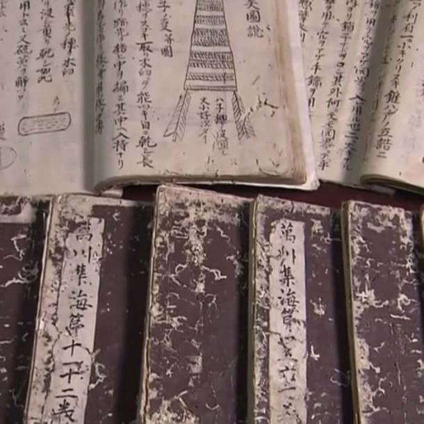 The Bansenshukai book contained knowledge from the ninja practicing Iga and Koga clans. (Tenryo Dojo)