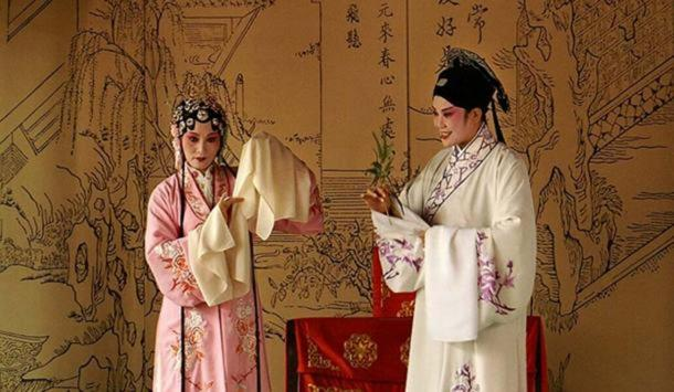 A scene from 'The Peony Pavilion'.