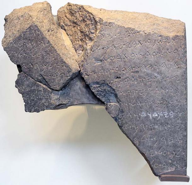 The Tel Dan Stele on display at the Israel Museum, Jerusalem. (CC BY-SA 4.0)