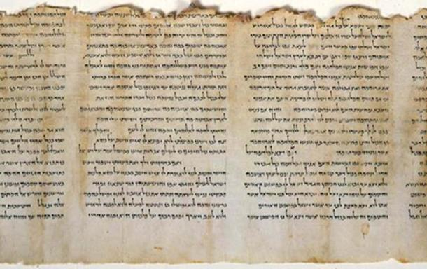 The Temple Scroll of the Dead Sea Scrolls. Source: The Israel Museum.