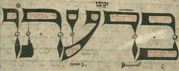 The Yiddish calligraphic segment in the Worms Mahzor. (Public Domain)