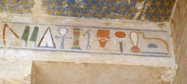 The djed symbol seen in hieroglyphic inscription at Deir el-Bahri