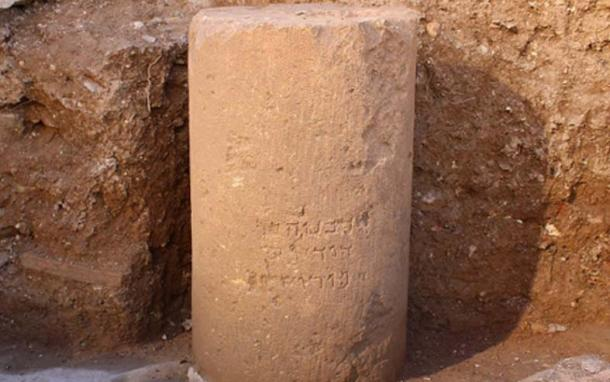 The inscription in situ when found. It is now displayed in the Israel Museum, (Danit Levy, Israel Antiquities Authority)