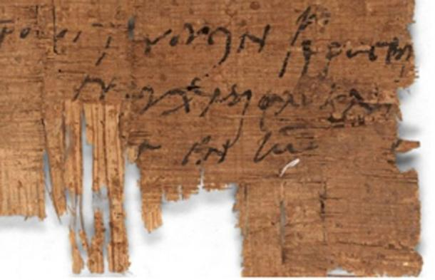 The last line of the papyrus is where the author uses the abbreviated form of the Christian phrase. (University of Basel / Fair Use)