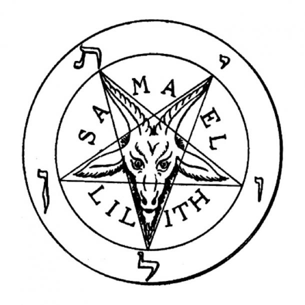 "The original ""Samael/Lilith"" Pentagram. (Public Domain)"