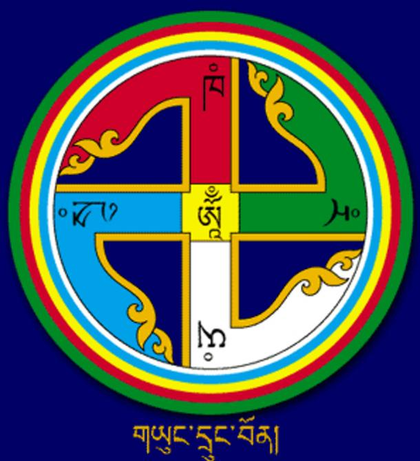The swastika is a symbol of the Bon religion.