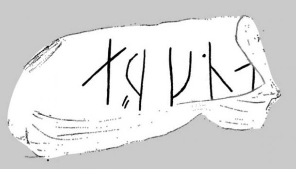 This figure illustrates the runes. The meaning in this sequence is unknown.