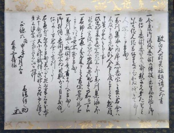 This picture of the contents of the 300 year old oath was distributed by the International Ninja Research Center. (International Ninja Research Center)