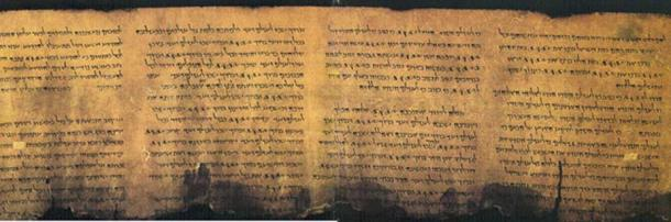 This scroll is a collection of psalms and hymns, comprising parts of forty-one biblical psalms.