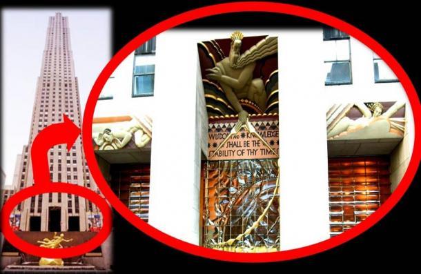 Triptych façade, Rockefeller Center, NYC.