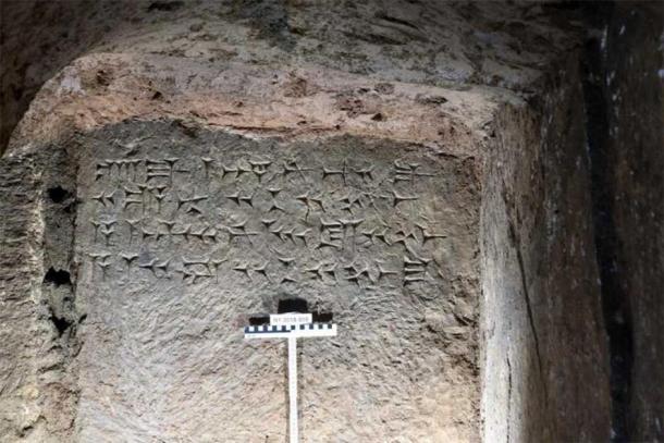 Wall panel with a palace inscription of the Assyrian king Asarhaddon (680-669 BC). (Ali Al-Magasees/Heidelberg University/dpa)