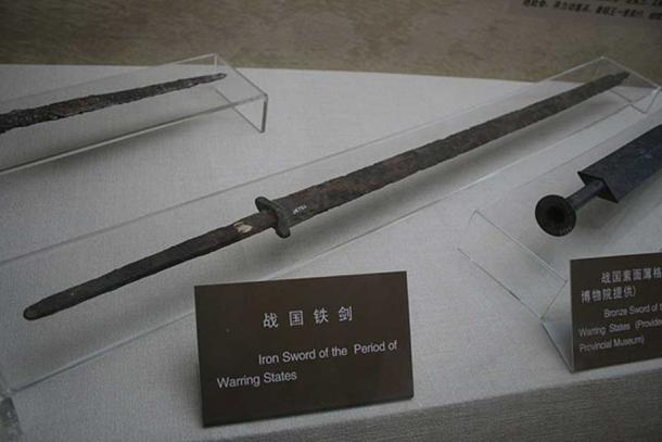Warring States iron sword. (Gary Lee Todd/CC BY SA 4.0)
