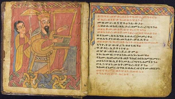 Weiner Codex 21 - Ethiopian biblical manuscript, early 18th century