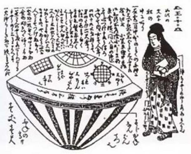Woodblock print of a UFO that emerged from the ocean by Nagahashi Matajiro.