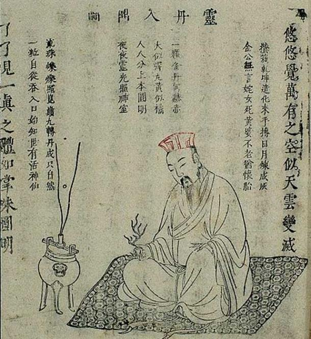 Woodcut illustration of 'Putting the miraculous elixir on the tripod' from Xingming guizhi (Pointers on Spiritual Nature and Bodily Life) by Yi Zhenren, a Daoist text on internal alchemy published in 1615. (Wellcome Images/CC BY 4.0)