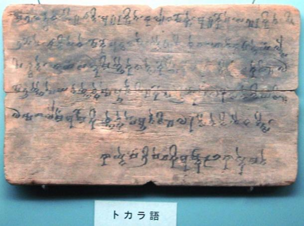 Wooden plate with inscriptions in the Tocharian language. Kucha, China, 5th–8th century.