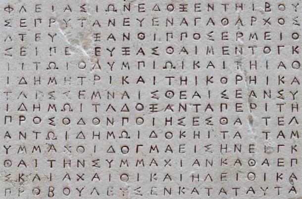 Ancient Greek writing looks surprisingly foreign and yet it has proven to be of help with dyslexia. (Awe Inspiring Images / Adobe Stock)