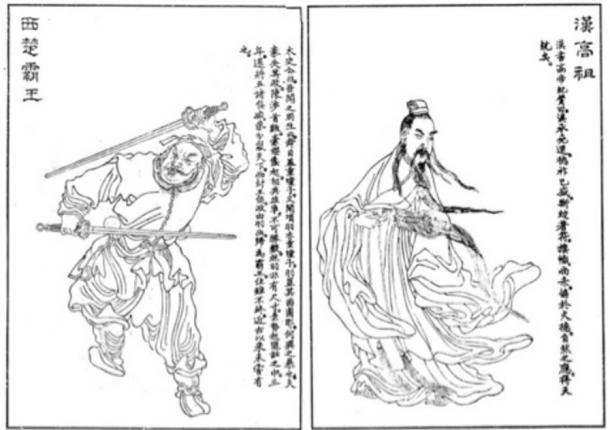Xiang Yu  and Liu Bang
