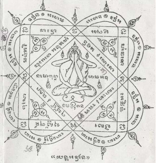 "Thai amulet or ""Yantra""."